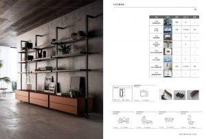 Light Luxury Aluminium Framed Wooden Panelled Bookcase Shelf Storage Organizer KP-LS-0002 Cabinet Project - 4