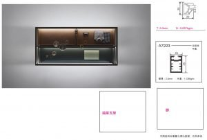 Light Luxury aluminium framed glass island coffee table cabinet KP-LT-0001 Cabinet Project - 6